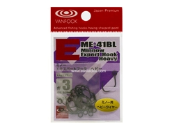 Vanfook - ME-41BL - #3 - Barbless Finesse Single Luring Hooks | Eastackle