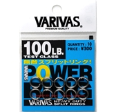 Varivas - Heavy Duty Split Rings - 100lbs