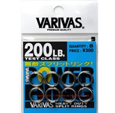 Varivas - Heavy Duty Split Rings - 200lbs