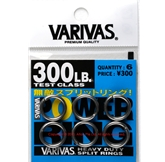 Varivas - Heavy Duty Split Rings - 300lbs