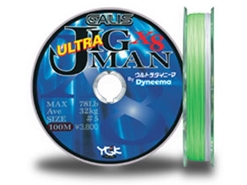 YGK - Galis Ultra Jig Man x 8 Series #3 (100m)