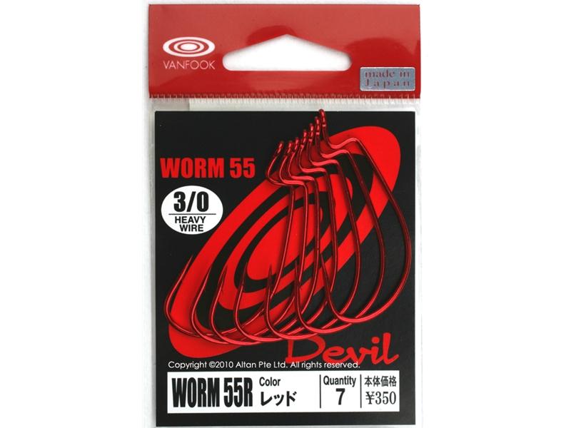 VanFook Worm 55B Offset-Haken Wurm Stealth Black