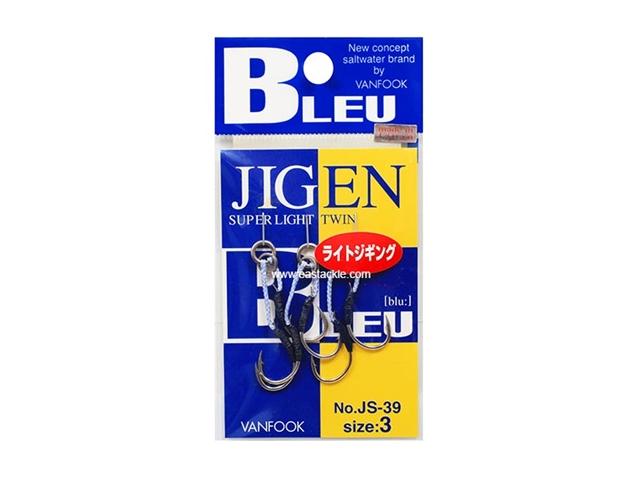 Vanfook JIGEN Light Twin Jig Assist Hooks 3//0