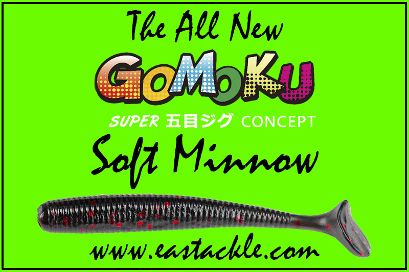 Storm - Gomoku Soft Minnow - Soft Plastic Finesse Swim Bait | Eastackle