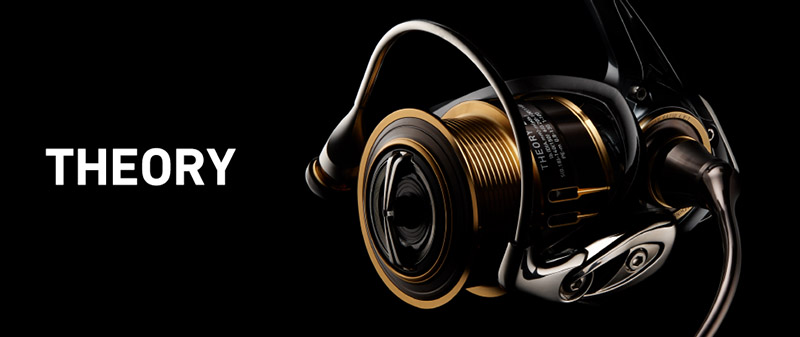 Daiwa - 2017 Theory - Spinning Reel | Eastackle