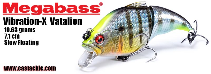 Megabass - Vibration-X Vatalion - Floating Swim Bait | Eastackle